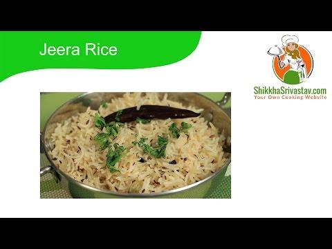 Jeera Rice Recipe in Hindi जीरा राइस बनाने की विधि   How to make Jeera Rice at Home in Hindi