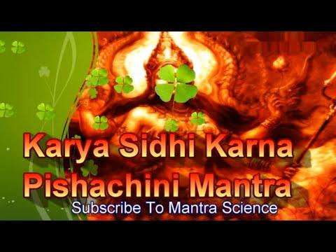 Karya Sidhi Karna Pishachini Mantra Text Version