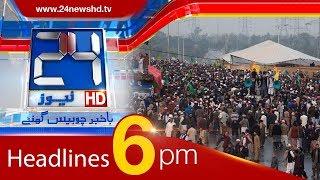 News Headlines | 6:00 PM | 18 November 2017 | 24 News HD
