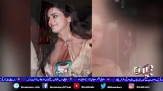 Real Face Of Kashmala Tariq BhulekhaTv - کشمالہ طارق دا اصلی روپ