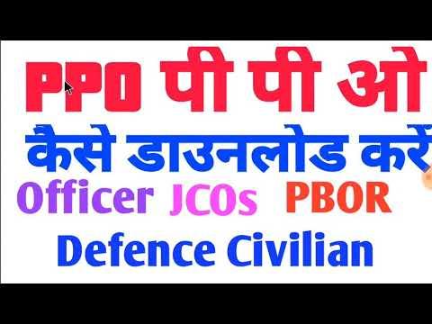 Xxx Mp4 PPO Download Form PCDA Allahabad Pension 3gp Sex