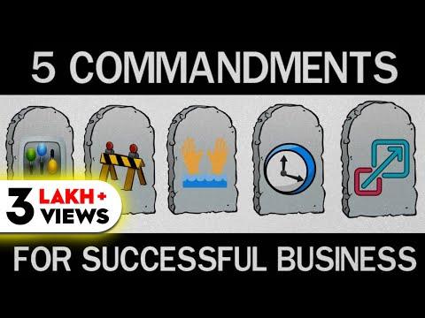 5 START UP IDEAS FOR HUGE SUCCESS - कामयाब बिज़नेस के ५ राज़