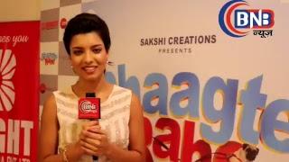 comedy film, bhaagte raho trailer launch sunil pal mukesh khanna star cast interview
