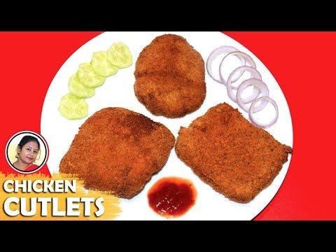Chicken Cutlet - Kolkata Style Bengali Special Snacks Food Chicken Cutlets Recipe