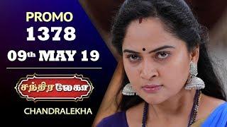 Chandralekha Promo | Episode 1378 | Shwetha | Dhanush | Saregama TVShows Tamil