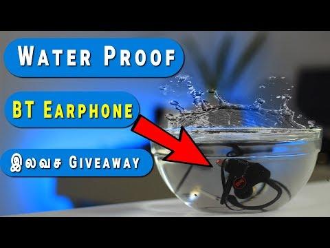 BT Waterproof Boult audio Muse Earphone & BoAt Nirvanaa Earphone Review in Tamil - Free Giveaway