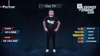 GuyTV solo | פרק18 |  RushOfBlood