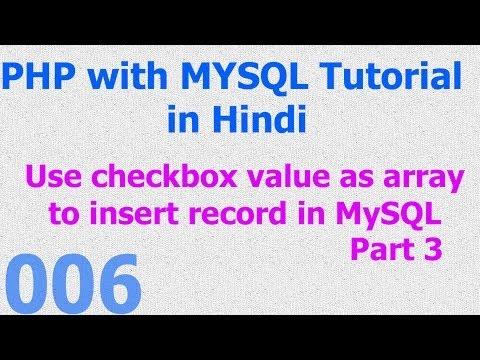 006 PHP MySQL Database Beginner Tutorial - PHP Checkbox Array - MySQL Insert Record part 3 -  Hindi
