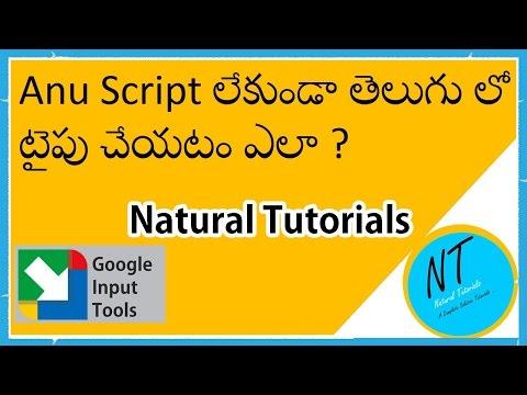 How To Type In Telugu Without Anuscript In Telugu Natural tutorials