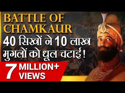रौंगटे खड़े कर देने वाला Motivational Video | Battle of Chamkaur | Dr Vivek Bindra