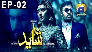Shayad  Episode 2 | Har Pal Geo