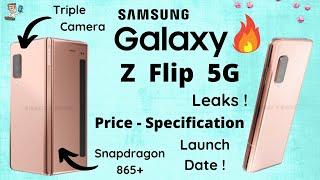 Samsung Galaxy Z Flip 5G Leaks | Snapdragon 865+ | Galaxy Unpacked | Samsung Galaxy 2020 | PHONLY