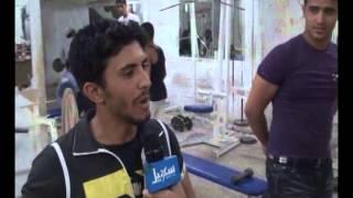 رياضة كمال الأجسام في اليمن
