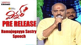Ramajogayya Sastry Speech || Winner Movie Pre Release Event || Sai Dharam Tej, Rakul Preet ||