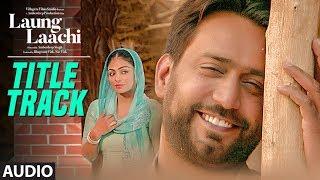 Laung Laachi Title Song Audio Mannat Noor  Ammy Virk Neeru Bajwaamberdeep  Punjabi Movie 2018