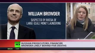 Financier Browder likely behind five deaths, Russian prosecutors open probe