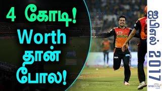 Afganisthan bowler Rashid Khan proved his bowling - Oneindia Tamil