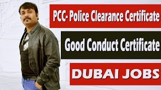 POLICE CLEARANCE CERTIFICATE? OR GOOD CONDUCT CERTIFICATE