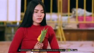 เสียงครวญจากสวนยาง-นิว มาริษา(Official MV. )