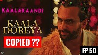 Kaala Doreya : Is it Copied   Kaalakaandi   Saif Ali Khan   Neha Bhasin   EP 50