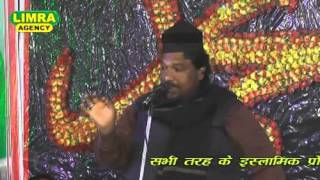Zafar Aqeel Sahab jais 2016 HD INDIA नई नाते पाक