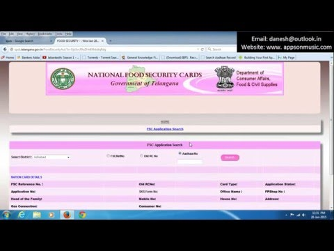 How to apply for Food security card or ration card in telangana
