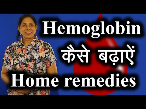 Hemoglobin Hb कैसे बढ़ाएं ? How to increase Hemoglobin | Ms Pinky Madaan