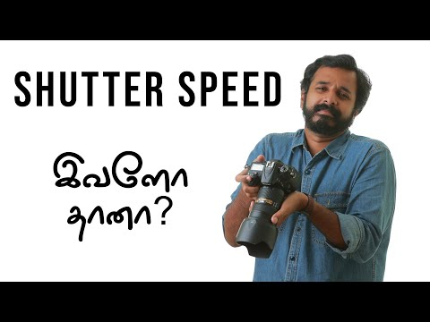 What is Shutter Speed? | Learn photography in Tamil | Tamil Photography