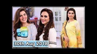 Good Morning Pakistan - Cooking Competition - 30th August 2018