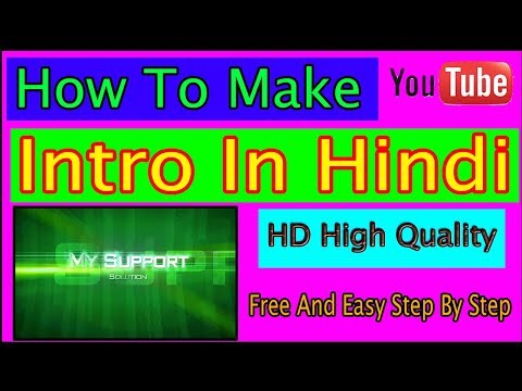 How To Make Youtube Intro Video (Hindi) Hd High Quality Intro