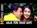 Aaja Teri Yaad Aayi Anand Bakshi Lata Mangeshkar Mohammed Rafi Charas 1976 Songs Dharmendra mp3