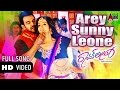 Ramleela Arey Sunny Leone Full HD Song Chiranjeevi Sarja Amulya mp3