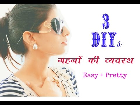(Hindi) How To Organise  Jewellery : 3 Easy DIY's : DIY Home Decor + Home Organisation