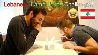 Download Lebanese Lame Dad Jokes Challenge! (With Subtitles) Part 2! Video