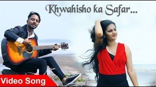 Khwahisho Ka Safar Video Song   Latest Hindi Romantic Song 2019   Milan Gupta