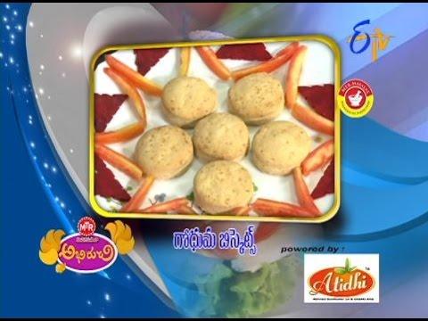 Abhiruchi - Godhuma  Biscuits -  గోధుమ బిస్కెట్స్