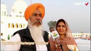 Kartarpur Corridor Opening    Indian MLA and His Wife