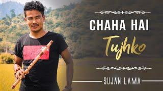 Chaha Hai Tujhko | Aamir Khan | Manisha Koirala | Udit Narayan | Flute Cover  By Sujan Lama