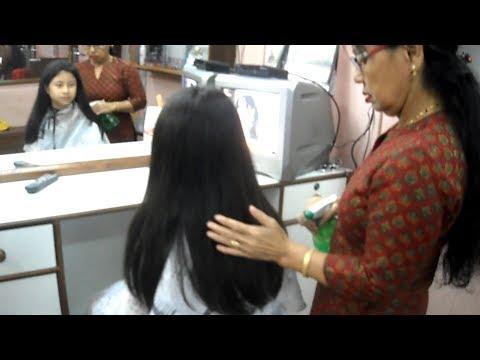 How to have a Lazer & step hair cut - हेयरकट स्टाइल के तरीके