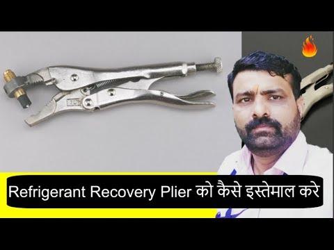 Refrigerant Recovery Plier को कैसे इस्तेमाल करे? II Hindi