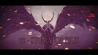 The Story Of Iblis