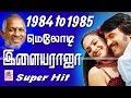 84 85 Ilaiyaraja Melody Songs 1984 ல் இருந்து 1985 ல் வெளிவந்த இளையராஜா மெலோடி பாடல்கள் தொகுப்பு mp3