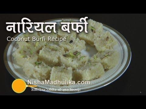 Coconut barfi recipe - Nariyal ki Barfi Recipe