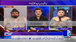 Khara Such With Lucman  21st June 2016