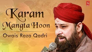 Nonstop Urdu Naats 2017 - Karam Mangta Hoon - Owais Raza Qadri Best Naats