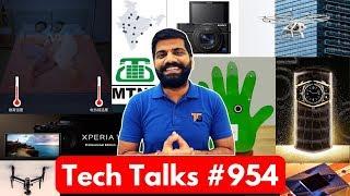 Tech Talks #954 - Realme 5S, Realme Stock OS, SD865 Phone, Satellite Internet, PUBG New Map