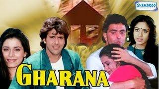 Gharana - Part 1 Of 17 - Rishi Kapoor - Meenakshi Sheshadri -Superhit Bollywood Movies