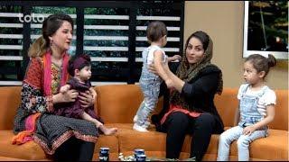 Download ویژه برنامه روز مادر بامداد خوش - قسمت کامل / Bamdad Khosh - Mother's Day Special Show Video