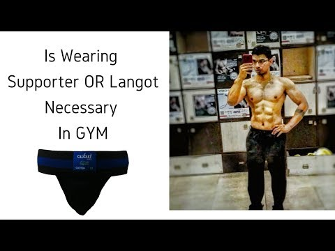 Is Wearing Supporter Necessary In Gym | Do You Need Supporter In Gym | Supporters Are Helpful Or Not