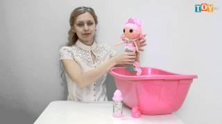 Игрушка Лалалупси (lalaloopsy) Русалочка с мыльными пузырями, жемчужная пена